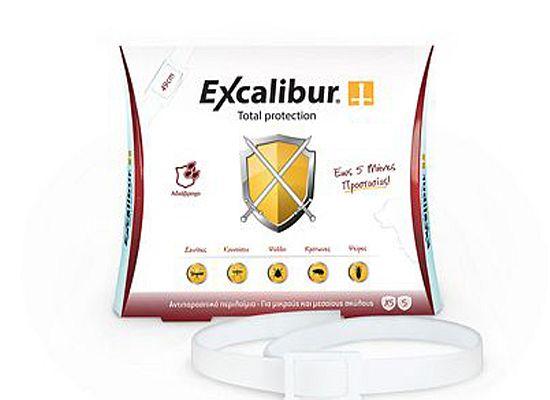 Excalibur EXCALIBUR
