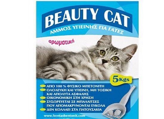 Beauty cat Άμμος γάτας απο φυσικό μπετονίτη, αρωματική γάτα   περιποίηση   υγιεινή γάτας   τουαλέτα   άμμος υγιεινής