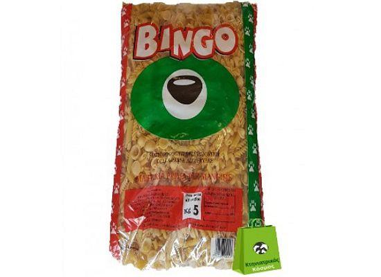 Bingo Μακαρόνι σκύλου Ιταλίας