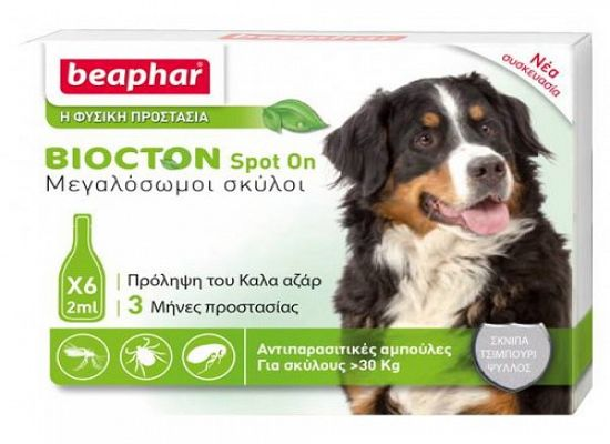 Beaphar Biocton Spot On – Αμπούλες για μεγαλόσωμους σκύλους