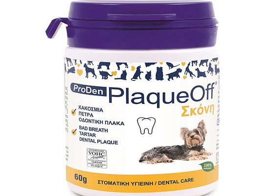 ProDen Plaque Off σκόνη σκύλου.